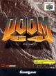 Logo Emulateurs Doom 64 [Japan]