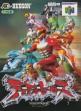 logo Emulators Dual Heroes [Japan]