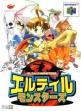 logo Emulators Eltale Monsters [Japan]