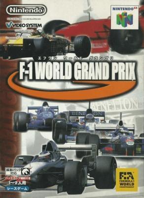 F-1 World Grand Prix [Japan] image