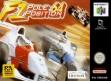 Logo Emulateurs F1 Pole Position 64 [Europe]
