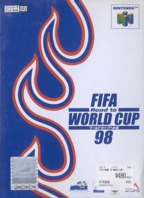 FIFA : Road to World Cup 98, World Cup e no Michi [Japan] image