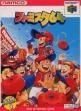 logo Emulators Famista 64 [Japan]