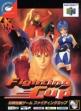 Логотип Emulators Fighting Cup [Japan]
