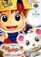 logo Emulators Fushigi no Dungeon : Fuurai no Shiren 2, Oni Shuurai! Shiren Jou! [Japan]