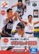 logo Emulators Ganbare! Nippon! Olympics 2000 [Japan]