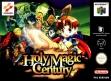 logo Emulators Holy Magic Century [Europe]