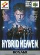 logo Emulators Hybrid Heaven [Japan]