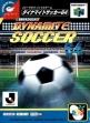 logo Emuladores J.League Dynamite Soccer 64 [Japan]