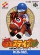 Логотип Emulators Jikkyou G1 Stable [Japan]