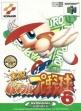 logo Emulators Jikkyou Powerful Pro Yakyuu 6 [Japan]