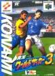 logo Emulators Jikkyou World Soccer 3 [Japan]
