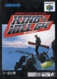 logo Emulators King Hill 64 : Extreme Snowboarding [Japan]