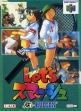 logo Emulators Let's Smash [Japan]