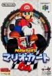 logo Emulators Mario Kart 64 [Japan]