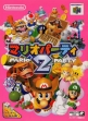 logo Emulators Mario Party 2 [Japan]