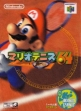 logo Emulators Mario Tennis 64 [Japan]