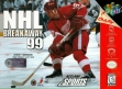 Логотип Emulators NHL Breakaway 99 [USA]