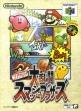 logo Emulators Nintendo All-Star! Dairantou Smash Brothers [Japan]