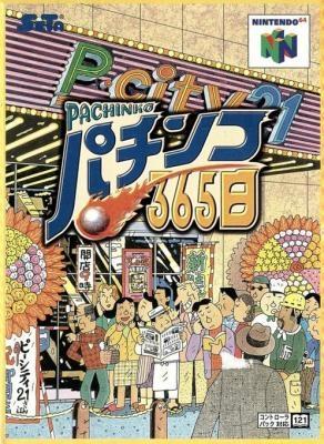 Pachinko 365 Nichi [Japan] image