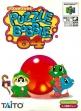 logo Emulators Puzzle Bobble 64 [Japan]