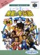 logo Emulators SD Hiryuu no Ken Densetsu [Japan]