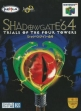 logo Emulators Shadowgate 64 : Trials of the Four Towers [Japan]