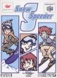 logo Emuladores Snow Speeder [Japan]