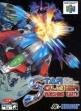 Логотип Emulators Star Soldier - Vanishing Earth [Japan]
