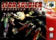 logo Emulators Star Soldier - Vanishing Earth [USA]