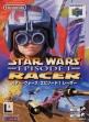logo Emulators Star Wars - Episode I - Racer [Japan]