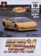 logo Emulators Super Speed Race 64 [Japan]