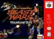 Logo Emulateurs Transformers : Beast Wars Metals 64 [Japan]
