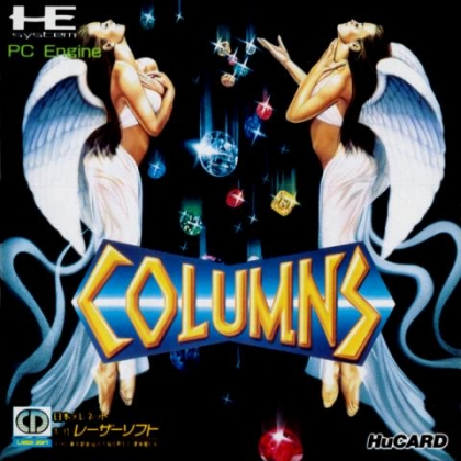 COLUMNS [JAPAN] image