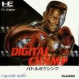Logo Emulateurs DIGITAL CHAMP [JAPAN]