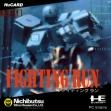 logo Emulators FIGHTING RUN [JAPAN]