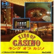 Логотип Emulators KING OF CASINO [JAPAN]