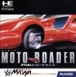 logo Emulators MOTO ROADER [JAPAN]