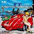 Logo Emulateurs MOTO ROADER II [JAPAN]