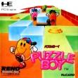 Логотип Emulators PUZZLE BOY [JAPAN]
