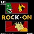 Logo Emulateurs ROCK-ON [JAPAN]
