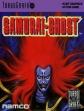 Logo Emulateurs SAMURAI-GHOST [USA]
