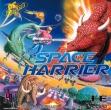 Logo Emulateurs SPACE HARRIER [JAPAN]
