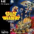 logo Emulators SPACE INVADERS : FUKKATSU NO HI [JAPAN]