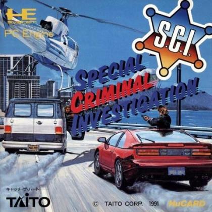S.C.I. : SPECIAL CRIMINAL INVESTIGATION [JAPAN] image