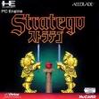 Логотип Emulators STRATEGO [JAPAN]
