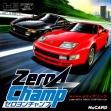 Logo Emulateurs ZERO 4 CHAMP [JAPAN]
