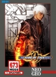 logo Emuladores THE KING OF FIGHTERS '99 : MILLENNIUM BATTLE