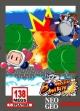 logo Emulators NEO BOMBERMAN