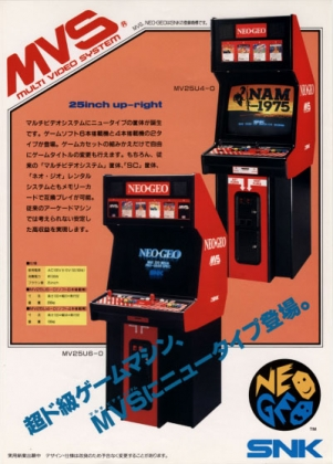 NEOGEO image